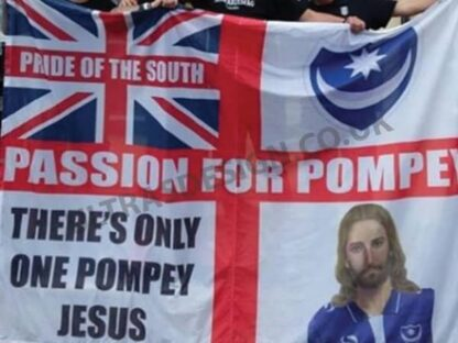 Portsmouth FC Passion for Pompey Only one Pompey Jesus 8ft x 6ft football flag