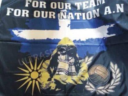 Ultras-Greece-football-flag